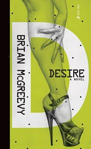 Desire by Brian McGreevy